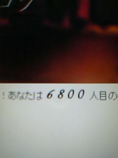 080621_233228_M.jpg