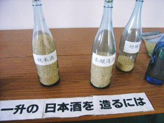 nagai-2.JPG